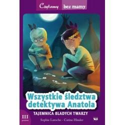 KONRAD I MAZOWIECKI KNIAŹ WIELKI LACKI 1187/89-31 SIERPNIA 1247